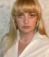 Наталья П. Начальник юридического департамента